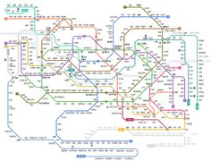 Seoul Subway Information  / ver. Korea
