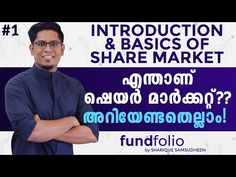 Learn Stock Market Malayalam - fundfolio by Sharique Samsudheen - YouTube Learn Stock Market, Stock Market Basics, Does It Work, Educational Videos, Earn Money Online, Need To Know, Investing, Marketing, Learning