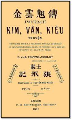 Kim Vân Kiều Truyện (NXB Sài Gòn 1911) - Trương Vĩnh Ký, 234 Trang | Sách Việt Nam