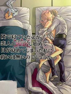 Touken Ranbu Doujinshi Tonari de ... Hasebe* Souza YAOI Anime Love Couple, Art Hoe, Touken Ranbu, Fujoshi, Anime Style, Disney Frozen, Doujinshi, Disney Movies, Relationship Goals