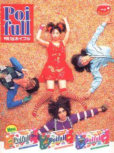JUDY AND MARY (Japanese ROCK BAND). Meiji Poifull 1995.