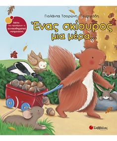 Storytime: Squirrel's Busy Day by Barnard, Lucy Hardcover Ready Readers, Fallen Book, Red Squirrel, Toddler Books, Children's Literature, Early Learning, Story Time, Literacy, Reading