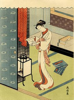 Harunobu, Suzuki (1725-1770)