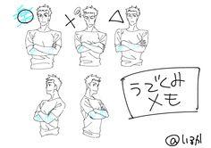 http://file.blocol.blog.shinobi.jp/013a71ae.jpeg