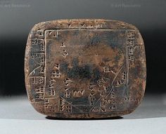 Calculation of the surface area of a terrain at Umma, Mesopotamia, 2100 BCE. Louvre, Museum, Paris. pic.twitter.com/YQ1q08CHi8