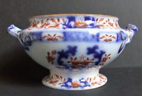 English Vegetable Compote Bowl Dish Guady Imari Cobalt Flow Blue
