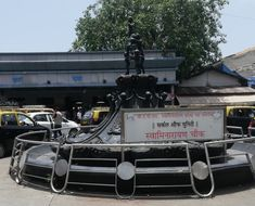 Mumbai, Vehicles, Bombay Cat, Car, Vehicle, Tools
