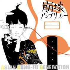 Houkai Amplifier – ASIAN KUNG-FU GENERATION