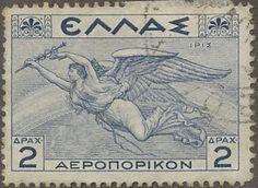 Greece Postage Stamp ΕΛΛΑΣ - Hellas #Philately