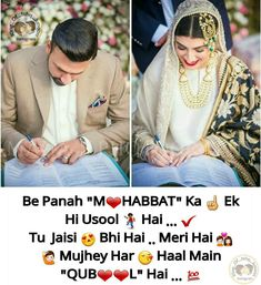Bilkul its sign to true love😘😘 Love Sayri, Love Post, True Love, Love Life, New Love Quotes, Girly Quotes, Romantic Love Quotes, Muslim Couple Quotes, Muslim Couples