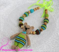 Nursing necklace-Babywearing necklace with amigurumi Teddy Bear - Organic toy - Juniper beads - Pleasant to the touch - Teething necklace