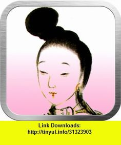 Paintings of Qi Baishi 3, iphone, ipad, ipod touch, itouch, itunes, appstore, torrent, downloads, rapidshare, megaupload, fileserve