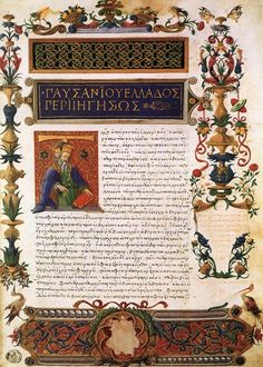 Manuscript (1485), of Pausanias' Description of Greece at the Laurentian Library. Pausanias (c. AD 110 – c. 180)[1] was a Greek traveler and geographer of the 2nd century AD, who lived in the times of Hadrian, Antoninus Pius and Marcus Aurelius. He is famous for his Description of Greece, a lengthy work that describes ancient Greece from firsthand observations, and is a crucial link , between classical literature and modern archaeology.