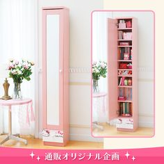 Hello Kitty mirror systemic Sanrio online shop - official mail order site