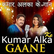 Kumar and Alka Songs watch best songs of Kumar Sanu songs and Alka Yagnik Songs. Kumar Alka Songs best app to watch great songs Old Hindi Movie Songs, Best Old Songs, Song Hindi, Greatest Songs, Kumar Sanu, Lata Mangeshkar, Mp3 Music Downloads, Bollywood Songs, Saddest Songs