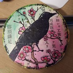 I stamped the bird onto a Japanese text bookpage and colored it with Distress Inks. I masked the bird and stamped over it with a cherry blossom stamp. Art Journal Pages, Art Pages, Art Journals, Japanese Bird, Cherry Blossom Art, Art Trading Cards, Cd Art, Coin Card, Atc Cards