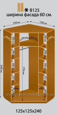 Угловой шкаф-купе для спальни 125x125х240(Н) см Шкафы-купе Виват