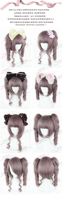 kyouko wig   lolita Lolita maid taro color collection face + body double ponytail curls Rome - Taobao