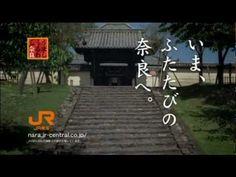 いま ふたたびの奈良へ-東大寺 2012年1月