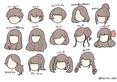 hair drawing cartoon * hair drawing - hair drawing reference - hair drawing tutorial - hair drawing reference male - hair drawing male - hair drawing reference female characters - hair drawing cartoon - hair drawing tutorial step by step Pencil Art Drawings, Art Drawings Sketches, Kawaii Drawings, Cartoon Drawings, Cute Drawings, Hair Drawings, Realistic Drawings, Art Illustrations, Drawing Base