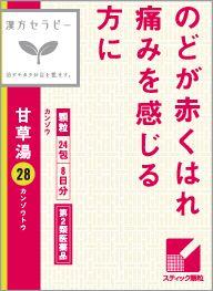 商品写真:「クラシエ」漢方甘草湯エキス顆粒S [24包]