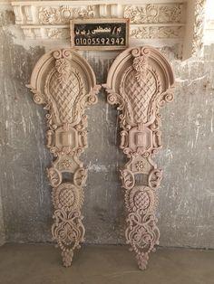 Cornice Design, Pillar Design, Wood Carving Art, Border Design, Islamic Art, Interior Decorating, Wall Lights, Woodworking, Wooden Sculptures