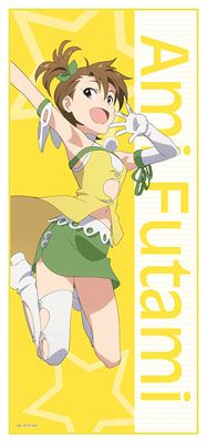 AmiAmi [Character & Hobby Shop] | Anime THE IDOLM@STER - Microfiber Towel: Ami