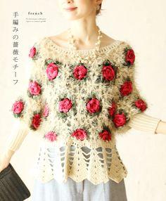 """Rakuten [que en la acción ♪ 9 28 de mayo de las 12 del Día y 22] """"francés"""" tejido a mano con motivos de rosa Tops: cawaii"""