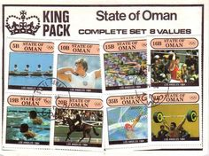 State of Oman Local Issue:Complete set of 8 used stamps showing Los Angeles 1984