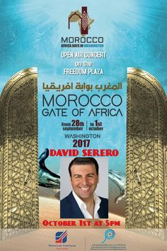 David Serero will perform an open air concert for the Festival of Morocco in Washington DC on the Freedom Plaza, October 1st at 5pm.
