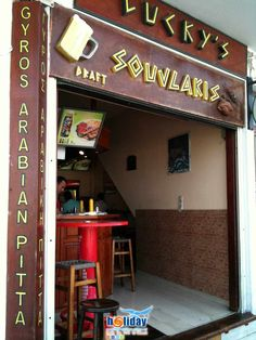 """Lucky's Souvlaki : Santorini. I'm living up to my promise to Lucky to """"tell EVERYBODY where the BEST souvlaki is in Santorini"""" (must say in Greek accent)"""