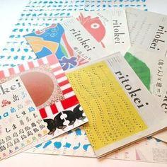 離島経済新聞社のritokei