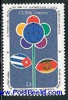 Youth games 1v, Country: Cuba, Year: 1973, Product code: scvp1886, Nr. Michel: 1886