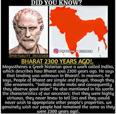 Ancient Indian History, History Of India, Ultron Movie, Abstract Pencil Drawings, Sanskrit Quotes, Modern India, Hindu Culture, Interesting Facts About World, Birthday Quotes For Best Friend