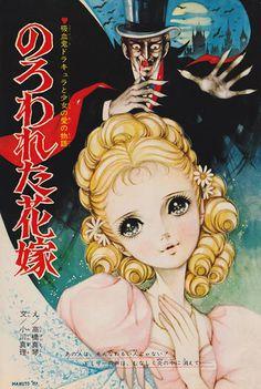 Love Anime and Manga art Manga Anime, Old Anime, Anime Art, Japanese Illustration, Manga Illustration, Manga Drawing, Manga Art, Betty Boop, Seshomaru Y Rin
