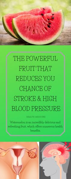 Watermelon is an incredibly delicious and refreshing fruit, which offers numerous health benefits. It supports overall health and helps you stay strong and full of energy. Clear Arteries, Health 2020, High Blood Pressure, Natural Medicine, Health Benefits, Watermelon, Remedies, Health Fitness, Low Carb