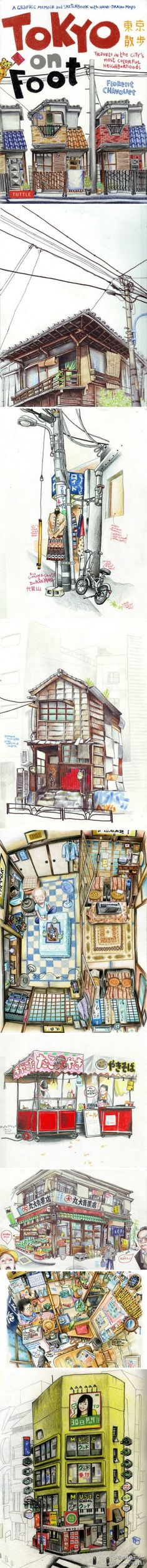 法國畫家Florent Chavouet描寫的《東京漫步》,是一本充满趣味的書, 呈現建築物、人物、食品,很生活化的小事物卻充满驚喜。