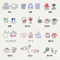 Simple drawing for kids Pen Doodles, Bujo Doodles, Kawaii Doodles, Doodle Drawings, Doodle Art, Easy Drawings, Pen Illustration, Illustrations, Ballpoint Pen Drawing