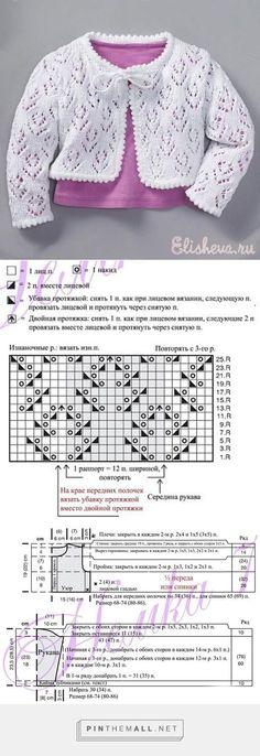 Posts on the topic of Вязание для новорождённых added by Ольга Лезина