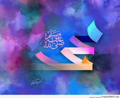 Muhammad Calligraphy Painting - Arabic Male Names Calligraphy