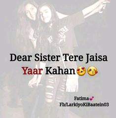 na tmhare bhn na mere hm dono hi ik dosre ki sisos♥️♥️ Sister Quotes In Hindi, Family Love Quotes, Sister Quotes Funny, Brother Sister Quotes, Brother And Sister Love, Dear Sister, Funny Quotes, Sister Love Images, Funny Fights