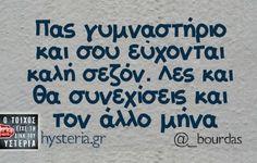 Τα YOLO της Δευτέρας | Athens Voice
