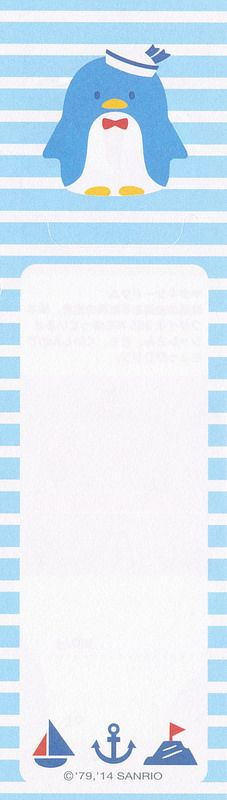 123 best kawaii printable memo pages images on pinterest writing