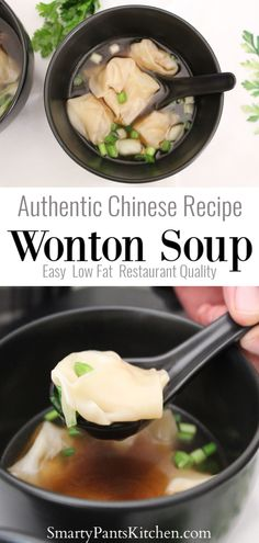 Authentic Wonton Soup-recipe is easy and better than your favorite restaurant! Wonton soup recipe is easy and quick! Informations About Wonton Soup - SmartyPantsKitchen Pin You can easily use my profi Authentic Chinese Recipes, Wonton Soup Recipe Authentic, Wonton Soup Recipes, Chinese Wonton Soup Recipe, Wonton Soup Broth, Wonton Noodle Soup, Cheesy Potato Soup, Turkey Soup, Turkey Broth