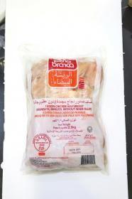 انصاف صدر دجاج الريشة البيضاء 2 5 كجم Snacks Snack Recipes Grocery