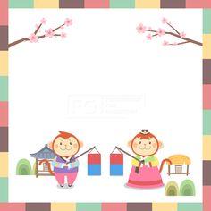 이벤트, ILL143, 에프지아이, 벡터, 배너, 팝업, 프레임, 캐릭터, 동양, 전통, 원숭이, 동물, 신년, 새해, 병신년, 근하신년, 2016, 설날, 명절, 추석, 겨울, 즐거운, 행복, 웃음, 일러스트, illust, illustration #유토이미지 #프리진 #utoimage #freegine 19517697 Korean New Year, Pattern Design, Place Cards, Place Card Holders, Family Guy, Frame, Comics, Baby, Character