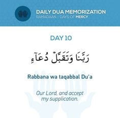 An easy but important dua to remember. Rabbana wa taqabbal du'a O our Lord! And accept my Prayer. Ramadan Dua List, Ramadan Prayer, Ramadan Day, Ramadan Mubarak, Best Ramadan Quotes, Muslim Love Quotes, Quran Quotes Love, Religious Quotes, Prayer Verses