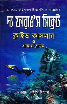 Tenida Samagra By Narayan Gangopadhyay Pdf
