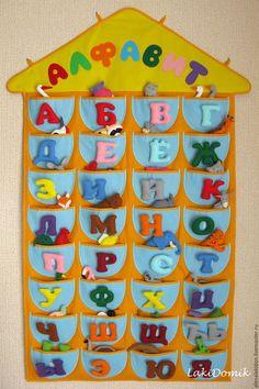 Развивающие игрушки ручной работы. Ярмарка Мастеров - ручная работа. Купить Алфавит из фетра + Плакат. Handmade. Развивающая игрушка