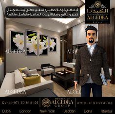 لا تضعي لوحة صغيرة منفردة في وسط جدار كبير, واختاري وضع اللوحات الصغيرة بفواصل متقاربة.  #ALGEDRACharacter #Character #Tips #Animation #ALGEDRA #ALGEDRAInterior #Qatar #Doha #Qatari #QatarDesign #QatarInterior #QatarDesigner #الكيدرا #الكيدرا_للديكور #تصميم_الكيدرا #ديكورات_الكيدرا #تصاميم_الكيدرا #تصميم_داخلي_الكيدرا #ديكورات_راقية_الكيدرا #نصائح_في_الديكور #قطر #الدوحة #قطري #الدوحة_قطر